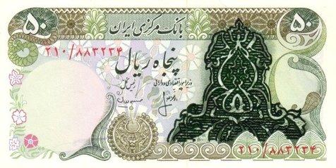 تغییرات اسکناس ایرانی!