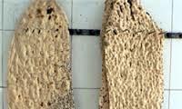 متخلفان نان ۱۱ میلیارد تومان جریمه شدند