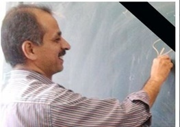 پیام وزیر آموزش و پرورش به مناسبت درگذشت معلم بروجردی