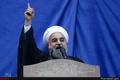حجت الاسلام روحانی با اختلاف زیاد در کرج پیشتاز است