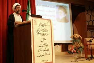 توحید مهم ترین مبنای آزادی در اندیشه امام خمینی(س) است
