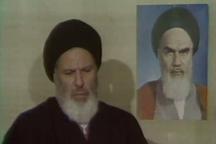 فیلم/ مصاحبه آیت الله العظمی موسوی اردبیلی در مورد فرمان 8 ماده ای امام خمینی(س) سال 1361