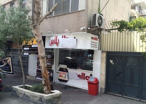 با دستور پلیس اماکن، تابلوهای نوتلابار در تهران جمع شدند+ عکس