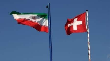 ایران و سوییس روابط کنسولی خود را گسترش می دهند