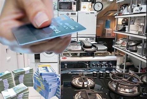 علت کندی اجرای طرح کارت اعتباری