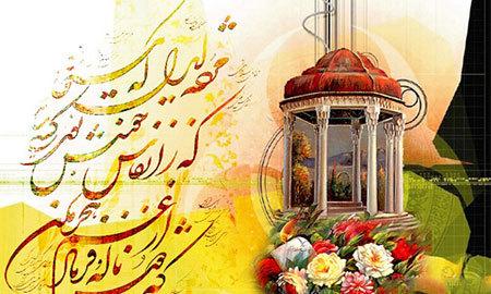 ستایشگری در شعر فارسی از کجا میآید؟