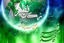برپایی ۱۳۱۴ پایگاه جمعآوری زکات فطره در زنجان