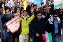 تجمع مردمی در محکوم کردن ناآرامی ها بیانگر اتحاد ملی است