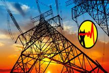 برق برخی مناطق قزوین قطع میشود