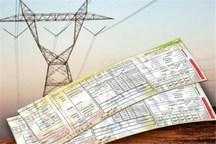 کاهش تعرفه برق در ایام تابستان در استان گیلان اعمال نمیشود