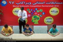 مسابقات ویراکاپ کرمانشاه پایان یافت