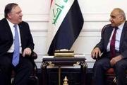 درخواست وزیر خارجه آمریکا از عراق: میانجیگری برای گفتگو با ایران