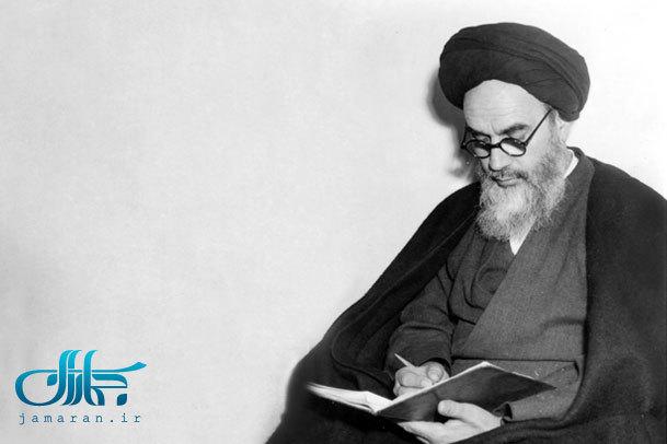 استفتائات نجف اشرف از امام خمینی(س)