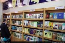 شش عنوان کتاب جدید در غرفه موسسه نشر و تنظیم آثار امام خمینی (س)