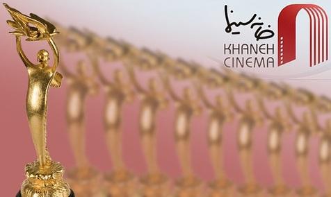 فیلمهای اکران شده به جشن سینما فراخوانده شدند