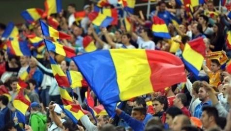 ترکیب رومانی برای دیدار مقابل فرانسه اعلام شد