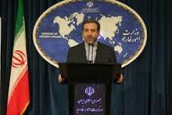 نیروگاه بوشهر به زودی رسما به ایران تحویل داده می شود