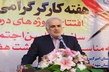 هزینه ۱۲۰۰ میلیارد تومانی دولت یازدهم در حوزه بهداشت و درمان در مازندران