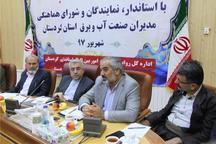 استاندار: وزارت نیرو به کردستان مانند دیگر استان ها توجه کند