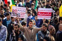 راهپیمایی ۱۳ آبان در کردستان آغاز شد
