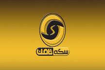 القاصی خبر داد: ارسال پرونده سکه ثامن به دادگاه تا ماه آینده