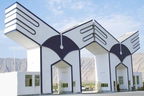 ضوابط جدید پوشش در دانشگاه آزاد اعلام شد