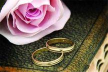 پارسال 520 فقره تسهیلات ازدواج در کردستان پرداخت شد