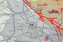 رصد گسل شمال تبریز بر خط شد