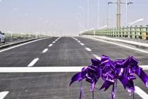 ختم 7 دهانه پل در 7 سال!