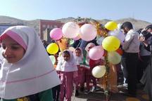 بیش از 43 هزار نفر از شکوفه ها و غنچه ها سال تحصیلی جدید را در  استان مرکزی آغاز کردند
