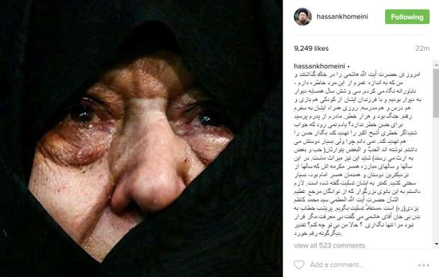 تسلیت سید حسن خمینی به همسر مکرمه آیت الله هاشمی رفسنجانی
