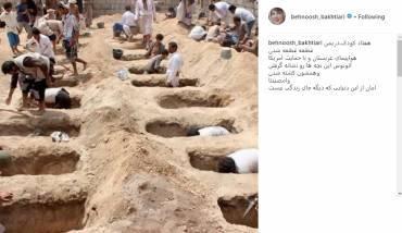 پست بهنوش بختیاری درباره کشتار کودکان یمنی توسط عربستان+ عکس