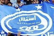 حاشیه بازی استقلال و الهلال/ توزیع پرچم و پیراهن آبی میان هواداران