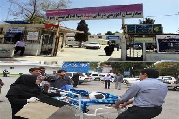 96هزاربیمار از خدمات بیمارستان بهشتی یاسوج بهره مند شدند
