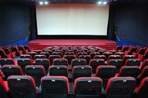 تالار فرهنگسرای شهریاری خورموج سینمای ثابت می شود
