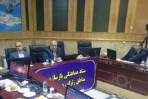 استاندار کرمانشاه: مستاجران زلزله زده صاحب مسکن مهر می شوند