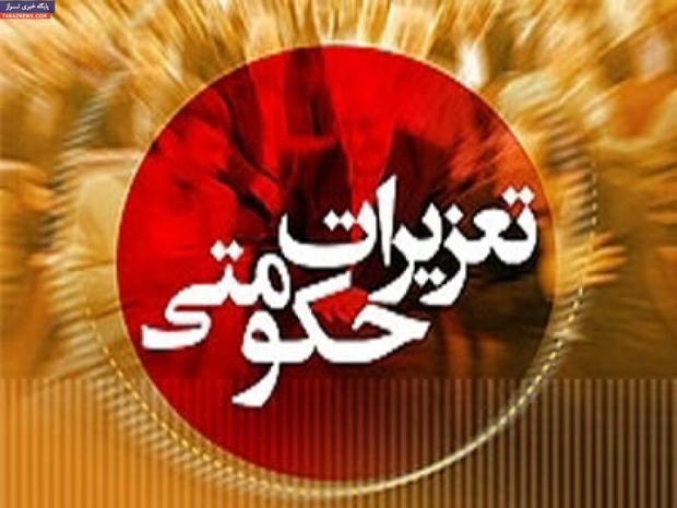 مدیرکل تعزیرات حکومتی استان تهران: ما قانونی حکم دادیم، شاید یکسری خوششان نیاید