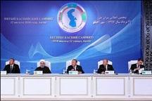 پاسخ وزارت خارجه به سوالات در خصوص کنوانسیون رژیم حقوقی دریای خزر/ خطوط مبدأ و تحدید حدود، چه زمانی مشخص خواهد شد؟