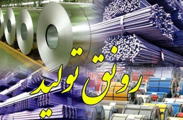 رونق تولید باعث تقویت ارزش پول ملی می شود