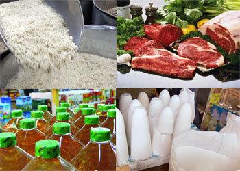 گزارش بانک مرکزی: قیمت ۵ گروه خوراکی کاهش یافت
