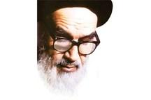 برگزاری مراسم بزرگداشت امام (ره) به دعوت مقام معظم رهبری در قم