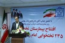 وزیر بهداشت: دولت تدبیر و امید مظلوم واقع شده است