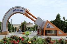 بازدید مسئولان وزارت نفت عراق از کارخانه ماشین سازی اراک