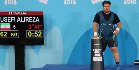 یوسفی برترین وزنهبردار مسابقات جوانان جهان شد+تصاویر