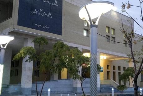 ماجرای شب شعر جنجالی در دانشگاه علوم پزشکی کاشان