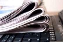 5 نشریه جدید در کرمان مجوز گرفت