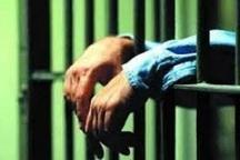 خانواده زندانیان میاندواب 770 میلیون ریال حمایت مالی شدند