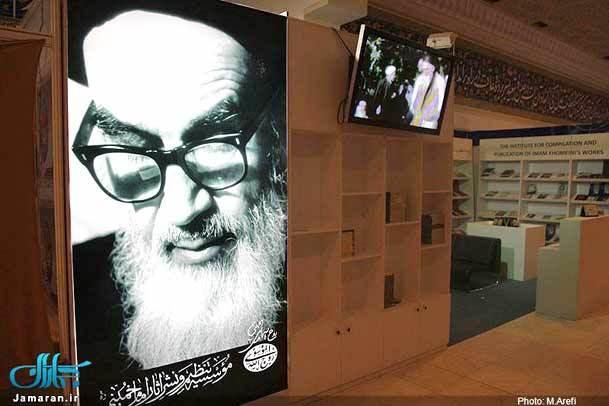 غرفه بین الملل موسسه تنظیم و نشر آثار امام خمینی، غرفه برتر بخش بازار جهانی نمایشگاه بین المللی کتاب