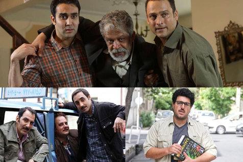 آشنایی با سریال های رمضان ۹۵