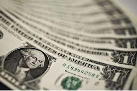 نرخ دلار دولتی به ۳۰۰۰ تومان نزدیک شد